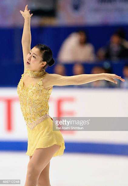 Kanako Murakami of Japan competes in the Ladies' short program during day one of the ISU Figure Skating NHK Trophy at Namihaya Dome on November 28...