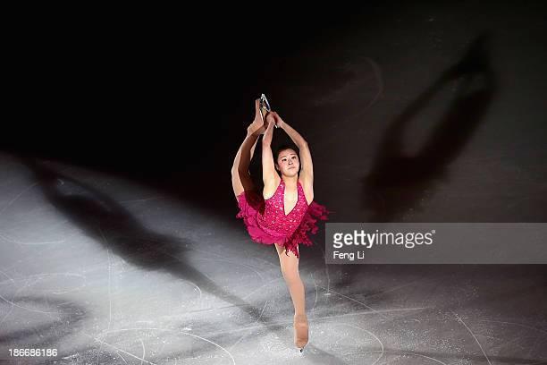 Kanako Murakami of Japan performs during Lexus Cup of China ISU Grand Prix of Figure Skating 2013 at Beijing Capital Gymnasium on November 3 2013 in...