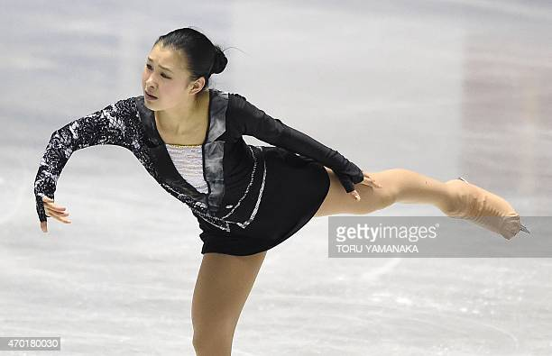 Kanako Murakami of Japan performs during the free skating in the women's singles event at the ISU World Team Trophy figure skating competition in...