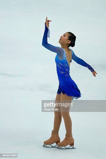 Kanako Murakami of Japan performs her routine at the Ladies Free Skating event during the Four Continents Figure Skating Championships on January 25...