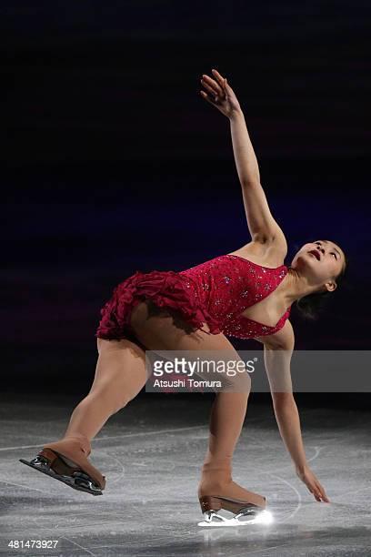 Kanako Murakami of Japan performs her routine in the exhibition during ISU World Figure Skating Championships at Saitama Super Arena on March 30 2014...