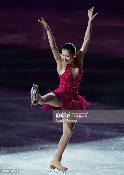 Kanako Murakami of Japan performs her routine in the Gala exhibition during All Japan Figure Skating Championships at Saitama Super Arena on December...