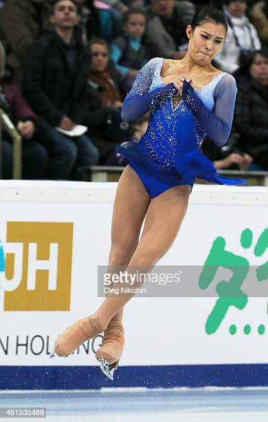 Kanako Murakami of Japan skates in the Ladies Free Skating during ISU Rostelecom Cup of Figure Skating 2013 on November 23 2013 in Moscow Russia