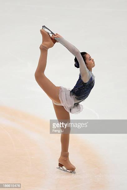 Kanako Murakami of Japan skates in the Ladies Free Skating during Lexus Cup of China ISU Grand Prix of Figure Skating 2013 at Beijing Capital...