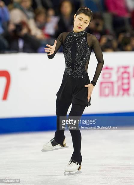 Kanako Murakami of Japan skates while competing during the Ladies Short Program on day one of Skate Canada International ISU Grand Prix of Figure...