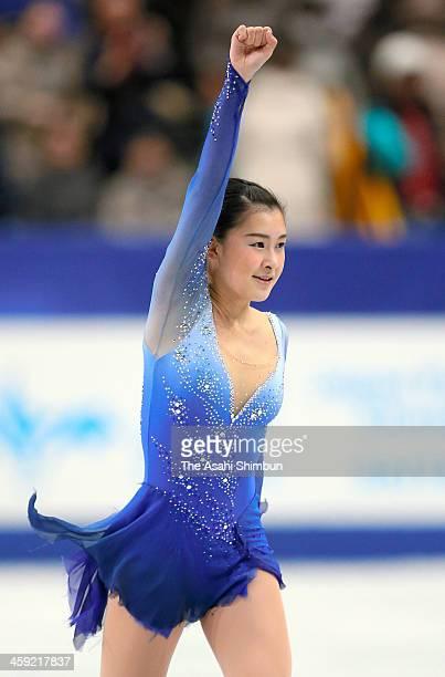 Kanako Murakami reacts after competing in the Ladies Singles free program during the 82nd All Japan Figure Skating Championships at Saitama Super...