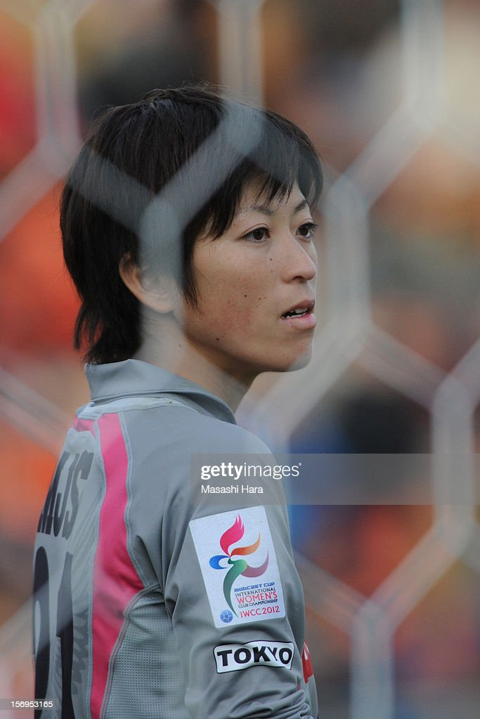 Kanako Soyama #21 of NTV Beleza looks on during the International Women's Club Championship 3rd Place Match between NTV Beleza and Canberra United at Nack5 Stadium Omiya on November 25, 2012 in Saitama, Japan.