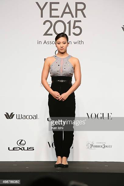 Kanako Watanabe attends the VOGUE JAPAN Women of the Year at the Meguro Gajoen on November 26 2015 in Tokyo Japan