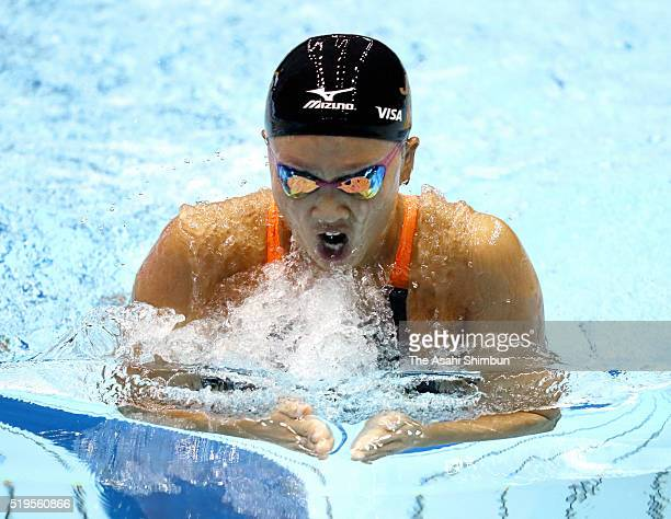 Kanako Watanabe competes in the Women's 100m Breaststroke final during day three of the Japan Swim 2016 at Tokyo Tatsumi International Swimming...