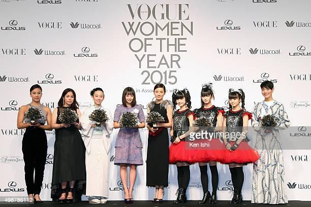 Kanako Watanabe designer Chitose Abe writer Kanako Nishi actress Suzu Hirose Yo Yoshida Yuimetal Sumetal Moametal of Babymetal and dancer Koharu...
