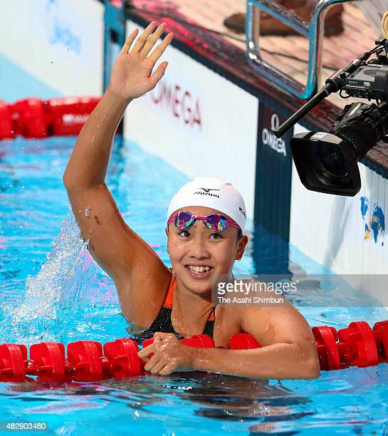 Kanako Watanabe of Japan celebrates after winning the silver medal in the Women's 200m Individual Medley Final on day ten of the 16th FINA World...