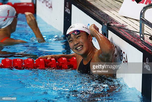 Kanako Watanabe of Japan celebrates winning the Women's 200m Breaststroke final during day fourteen of The 16th FINA World Swimming Championships at...