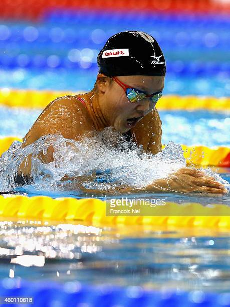 Kanako Watanabe of Japan competes during the Women's 200m Breaststroke Final during day five of the 12th FINA World Swimming Championships at the...