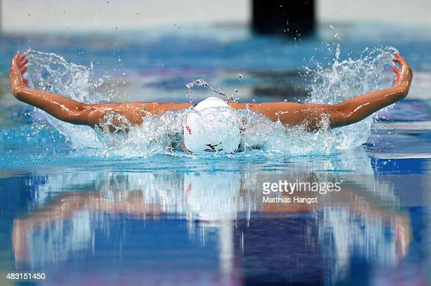 Kanako Watanabe of Japan competes in the Women's 200m Breaststroke Semifinals on day thirteen of the 16th FINA World Championships at the Kazan Arena...