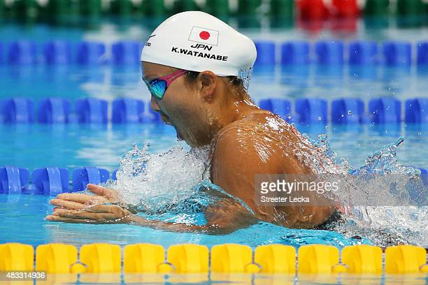 Kanako Watanabe of Japan swims down her lane to the gold medal in the Women's 200m Breaststroke final on day fourteen of the 16th FINA World...