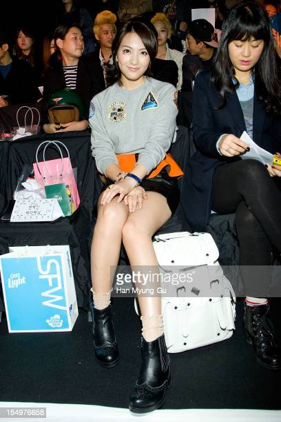 Kang Jiyoung of South Korean girl group Kara attends during at the 'Steve J Yoni P' show on day five of the Seoul Fashion Week S/S 2013 at The War...