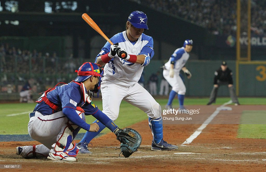 Kang Min-Ho of South Korea bats in the seventh inning during the World Baseball Classic First Round Group B match between Chinese Taipei and South Korea at Intercontinental Baseball Stadium on March 5, 2013 in Taichung, Taiwan.