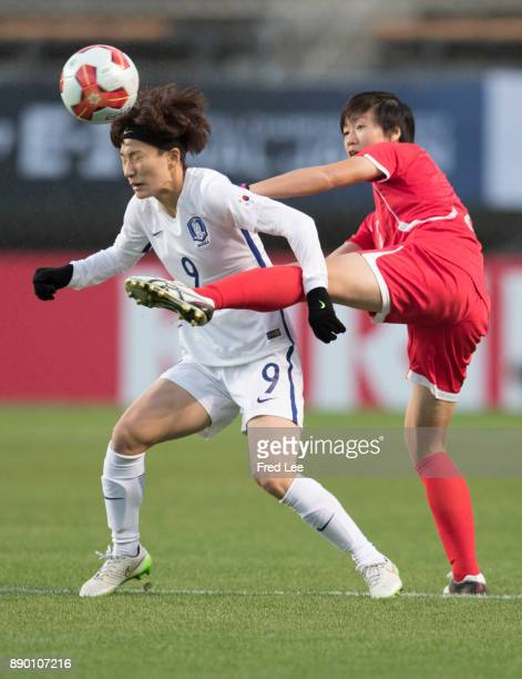 Kang Yumi of South Korea in action during the EAFF E1 Women's Football Championship between North Korea and South Korea at Fukuda Denshi Arena on...