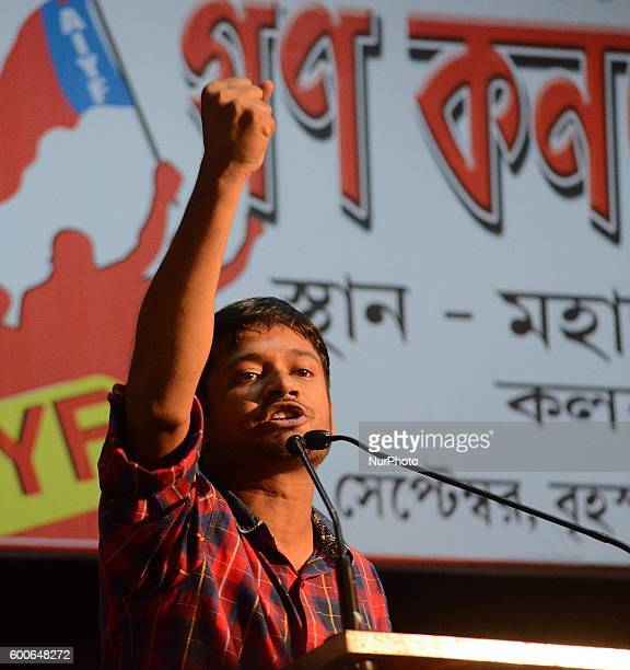 Kanhaiya Kumar Stock Photos and Pictures | Getty Images