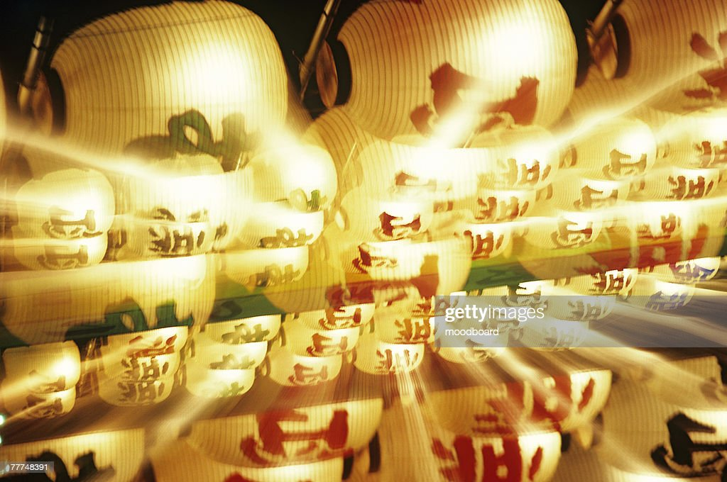 Kanto Lantern Festival : Stock Photo