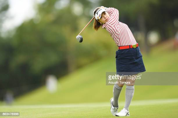Kaori Aoyama of Japan hits her second shot on the 15th hole during the second round of the Nobuta Group Masters GC Ladies at the Masters Golf Club on...