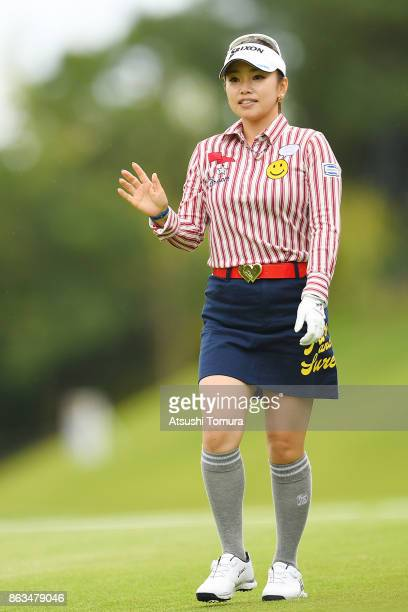 Kaori Aoyama of Japan reacts during the second round of the Nobuta Group Masters GC Ladies at the Masters Golf Club on October 20 2017 in Miki Hyogo...