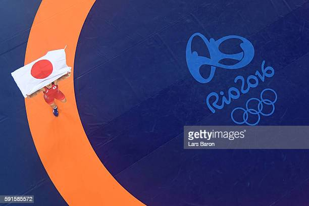 Kaori Icho of Japan celebrates after defeating Valeriia Koblova Zholobova of Russia during the Women's Freestyle 58 kg Gold Medal match on Day 12 of...