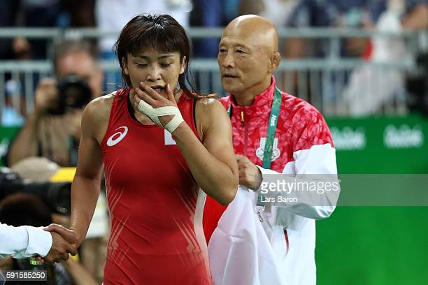 Kaori Icho of Japan reacts after defeating Valeriia Koblova Zholobova of Russia during the Women's Freestyle 58 kg Gold Medal match on Day 12 of the...