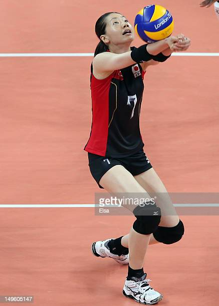 Kaori Inoue of Japan passes the ball in the first set against Dominican Republic during Women's Volleyball on Day 5 of the London 2012 Olympic Games...