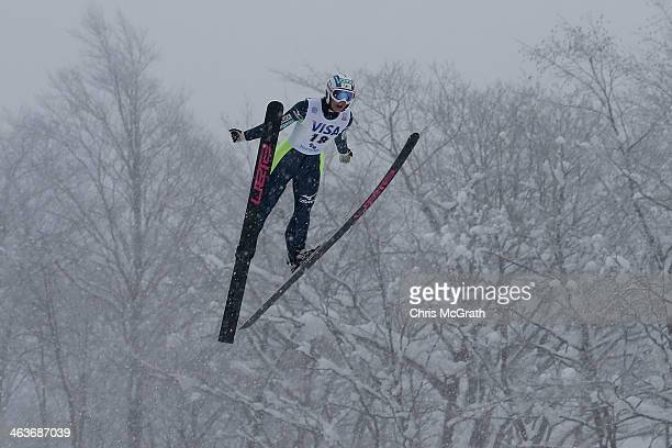 Kaori Iwabuchi of Japan competes in the Normal Hill Individual 1st Round during the FIS Women's Ski Jumping World Cup Zao at Zao Jump Stadium on...