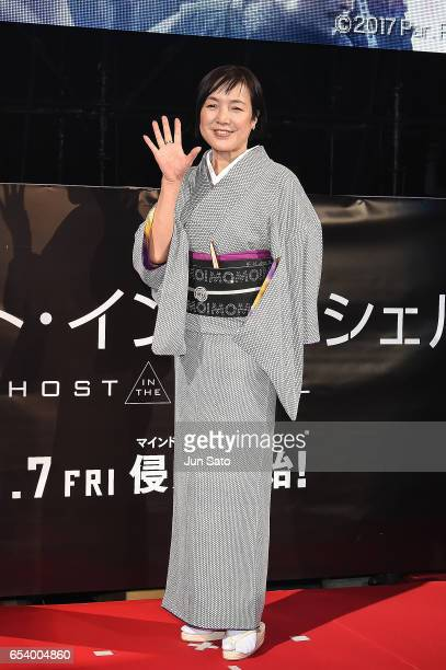 Kaori Momoi attends the World Premiere of the Paramount Pictures release 'Ghost In The Shell' at TOHO Cinemas Shinjuku on March 16 2017 in Tokyo Japan