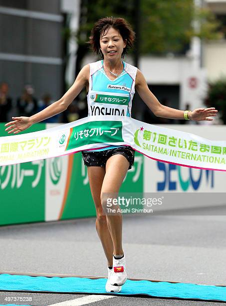 Kaori Yoshida of Japan finishes second in the first Saitama International Marathon on November 15 2015 in Saitama Japan