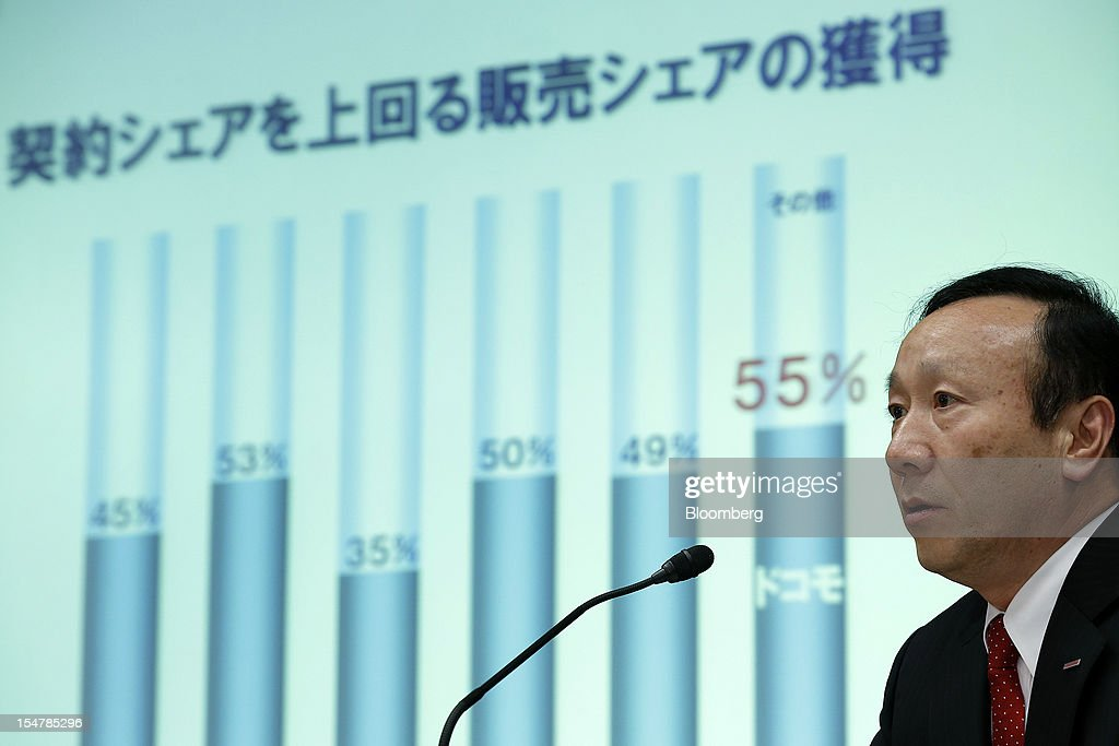 Kaoru Kato, president and chief executive officer of NTT DoCoMo Inc., speaks during a news conference in Tokyo, Japan, on Friday, Oct. 26, 2012. NTT DoCoMo, Japan's largest mobile-phone company, cut its annual profit forecast 9 percent after competitors lured customers with Apple Inc.'s iPhone 5. Photographer: Kiyoshi Ota/Bloomberg via Getty Images