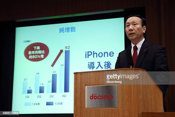 Kaoru Kato president and chief executive officer of NTT Docomo Inc speaks during a news conference in Tokyo Japan on Friday April 25 2014 NTT Docomo...