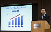 Kaoru Kato president and chief executive officer of NTT Docomo Inc speaks during a news conference in Tokyo Japan on Thursday April 28 2016 Docomo...