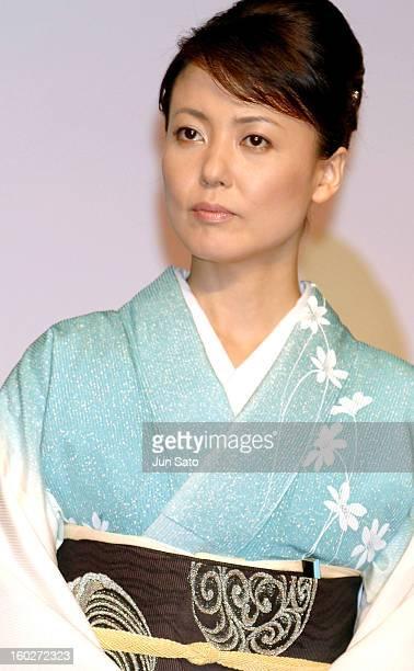 Japanese actress kaoru sugita take hot spring 2