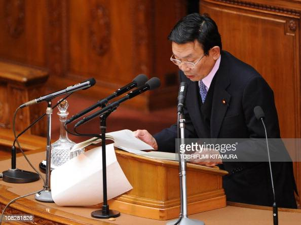 Kaoru Yosano Japanese State Minister in charge of economic and fiscal policy delivers his fiscal policy speech at the lower house of the parliament...