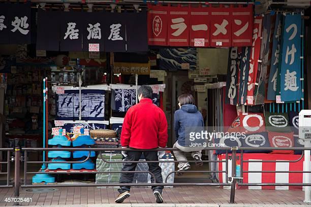 Kappabashi is a street in Tokyo which is almost entirely populated with shops supplying the restaurant trade These shops sell everything from knives...