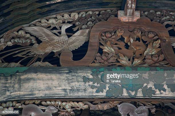 Karamon Gate Carving Detail at Lake Biwa, Japan