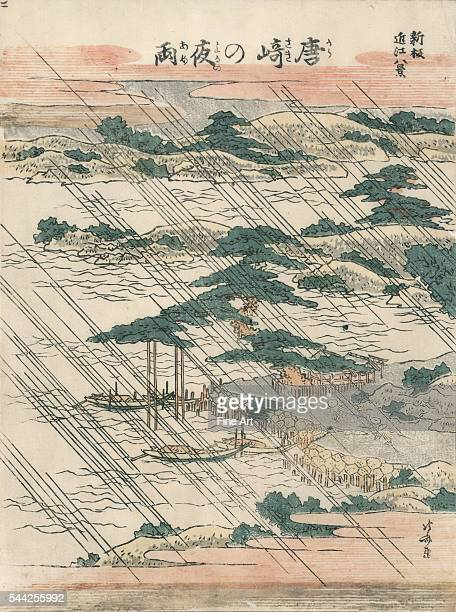 Shinpan omi hakkei New Editon of Eight Views of Omi Province Between 1804 and 1818 Woodcut color 232 x 172 cm