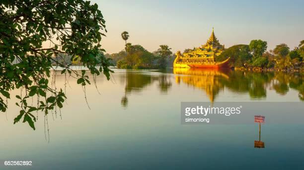 Karaweik at Kandawgyi Lake in Yangon, Myanmar