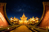 Karaweik palace at night, Yangon Myanmar