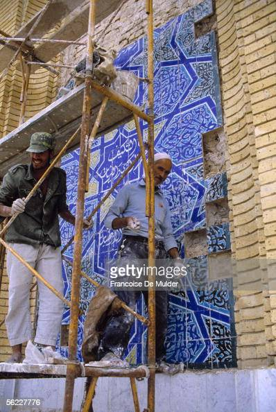 Karbala The Restoration of the mosque alHusayn touched by bombardments in october 1991 FDM82810