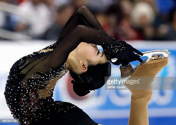 Karen Chen competes in the Championship Ladies Free Skate during the 2017 US Figure Skating Championships at the Sprint Center on January 21 2017 in...