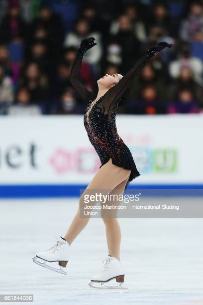 Karen Chen of the United States competes in the Ladies Free Skating during day three of the World Figure Skating Championships at Hartwall Arena on...