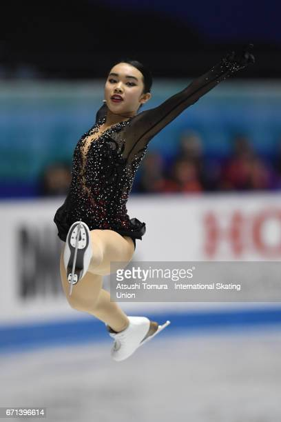 Karen Chen of the USA competes in the Ladies free skating during the 3rd day of the ISU World Team Trophy 2017on April 22 2017 in Tokyo Japan