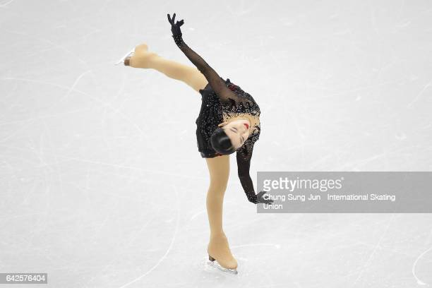 Karen Chen of United States competes in the Ladies free program during ISU Four Continents Figure Skating Championships Gangneung Test Event For...
