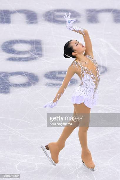 Karen Chen of United States competes in the Ladies Short Program during ISU Four Continents Figure Skating Championships Gangneung Test Event For...