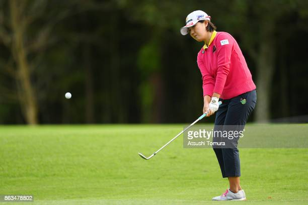 Karen Gondo of Japan chips onto the 9th green during the second round of the Nobuta Group Masters GC Ladies at the Masters Golf Club on October 20...