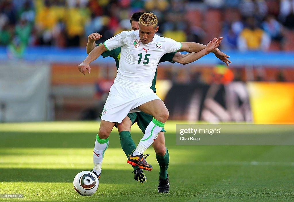 Algeria v Slovenia: Group C - 2010 FIFA World Cup